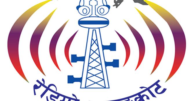 Sarangkot FM